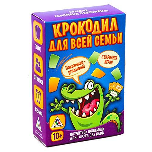 Partyspiel Reisespiele Russisch für Kinder Reise Kompaktspiel Spiel Spass (Крокодил для всей семьи)