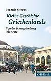 Kleine Geschichte Griechenlands: Von der Staatsgründung bis heute - Ioannis Zelepos