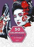 50 coloriages mystères (Loisirs / Sports/ Passions)