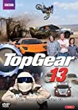 Top Gear - Series 13 [DVD]