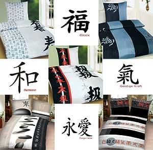microfaser bettw sche 135x200 155x220 cm asia china zeichen symbole k che. Black Bedroom Furniture Sets. Home Design Ideas