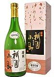 Tomiō Gion-Komachi Premium-Sake (japanisch Kyoto Reiswein) Junmai Ginjō (1 x 0.72 l)