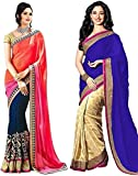 #10: Blue & Orange Georgette Sarees For Women Party Wear Offer Latest Designer New Collections Combo Sari ( Pack of 2 )
