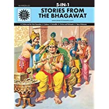 Stories from the Bhagawat: 5 in 1 (Amar Chitra Katha)