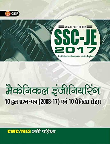 SSC - JE - Mechanical Engineering - Bharti Pariksha : 10 Hal Prashna - Patra (2008 - 2017) Evam 10 Practice Sets price comparison at Flipkart, Amazon, Crossword, Uread, Bookadda, Landmark, Homeshop18