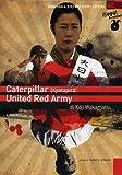 Caterpillar / United Red Army - Cofanetto Koji Wakamatsu (2 Dvd) [Import italien]