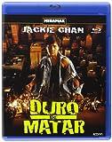 Duro De Matar [Blu-ray]