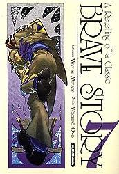 Brave Story Vol.7