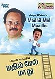 Crazy Mohan's Madhi Mel Maathu