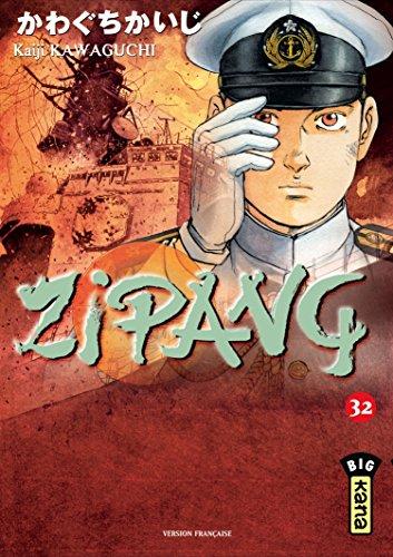 Zipang (manga)