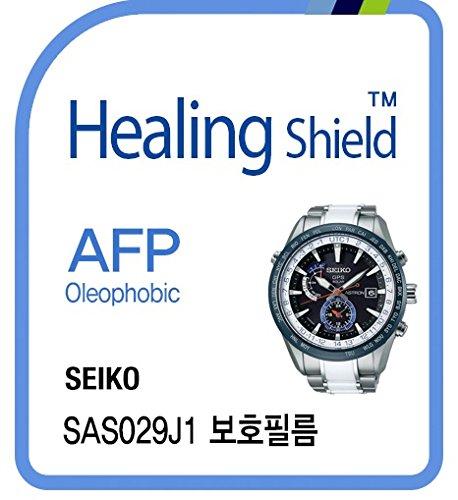Healing shield Protecteur d'Écran Oleophobic AFP Clear Film for Seiko Watch Astron GPS Solar Limited Edition SAS029J1 [Front 2pcs]