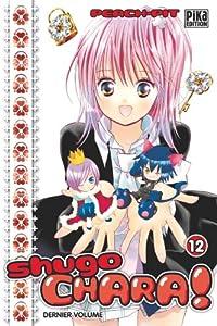 Shugo Chara ! Edition simple Tome 12