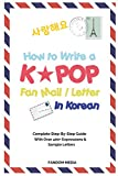How to Write a KPOP Fan Mail / Letter in Korean: Complete Step-By-Step Guide With Over 400+ Expressions & Sample Letters (English Edition)