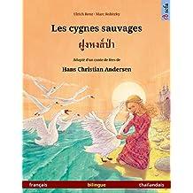 Les cygnes sauvages – ฝูงหงส์ป่า (français – thaïlandais).  Livre bilingue pour enfants d'après un conte de fées de Hans Christian Andersen, 4-6 ans et plus (Sefa albums illustrés en deux langues)