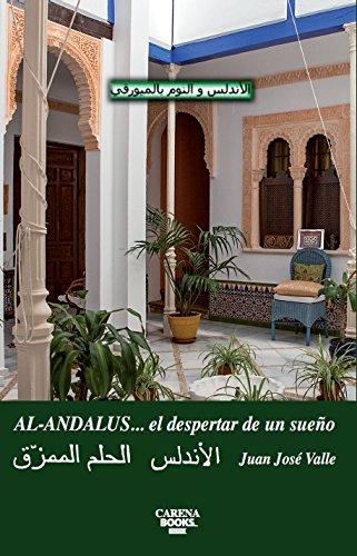 Al Andalus : el despertar de un sueño