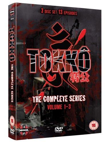 Tokko - Complete Series Boxset [DVD] by Masashi Abe
