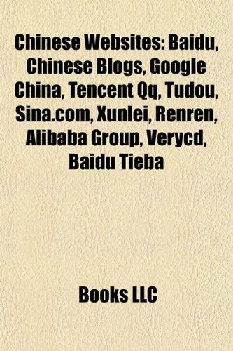 chinese-websites-baidu-google-china-tencent-qq-tudou-sinacom-verycd-alibaba-group-renren-baidu-baike