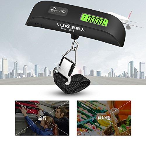 Luxebell® Digitale Kofferwaage - 6