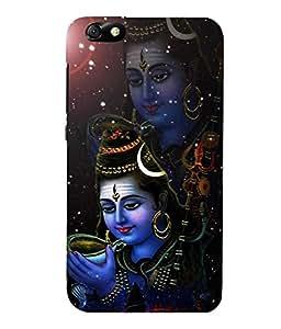 printtech Lord God Om Namah Shivaya Back Case Cover for Huawei Honor 4X::Huawei Glory Play 4X
