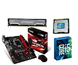 Aufrüstkit MSI B250M Gaming Pro+i5-7400+16GB Ballis Desktop PC (Intel Core i5, 16GB RAM, Intel HD Grafik 630) grau