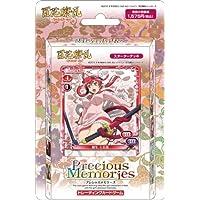 Precious Memories Hyakka Samurai Girls Starter Deck (japan import)