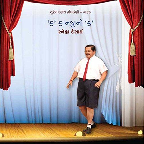 K Kanji no K (Gujarati Edition) por Sneha Desai