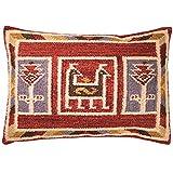 Kelim Kissen Birdsong Fair Trade Handarbeit auf gewebt mit 80/20Wolle/Baumwolle und natürliche Farbstoffe, 35x50