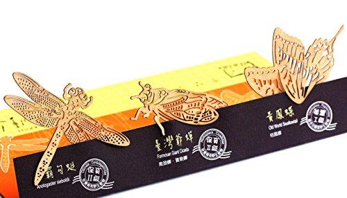 dosee-design-mark-taiwancorte-de-papel-marcador-insectos-voladores-serie-libelula-formosa-cigarra-gi