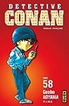 D�tective Conan Vol.58
