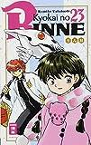 Kyokai no RINNE 23 - Rumiko Takahashi