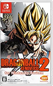 Dragon Ball Xenoverse 2 (Multi Langage) [Switch](Import Giapponese)