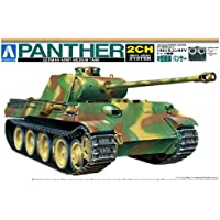 1/48 remote control AFV No.10 Germany Medium Tank Panther G type (Japan import / The package and the manual are written in Japanese) - Compare prices on radiocontrollers.eu