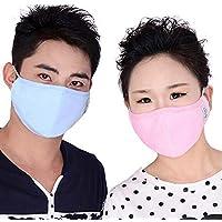 Unisex Erwachsene Soft Cotton PM2.5 Pollen Staub Maske waschbar Anti-Fog Anti-Staub Winddicht Aktivkohlefilter... preisvergleich bei billige-tabletten.eu