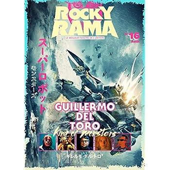 Rockyrama 16 Guillermo del Toro