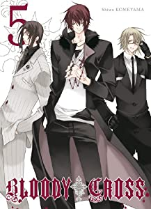 Bloody Cross Edition simple Tome 5