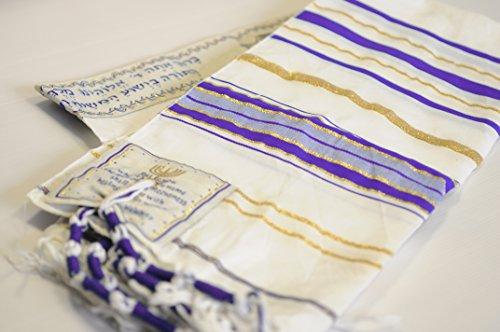 Cejilla de oración Messianic Tallit, color morado y dorado con bolsa de talis