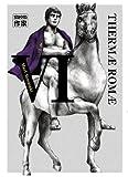 Thermae Romae Vol.6