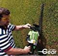 Garden Gear 26cc Petrol Hedge Trimmer Makes Light Work of Hedges, Borders and Shrubs.