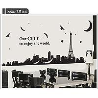 Zooarts Negro Pájaros de la torre Eiffel Ciudad extraíble Espacio Adhesivo de Pared Mural Adhesivos Vinilo decoración DIY House Hotel Restaurante Salón Dormitorio Oficina