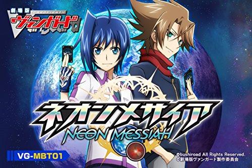 Card Fight! Vanguard movie-VG-MBT01 neon Messiah & DVD Blu-ray, launch, versione BOX