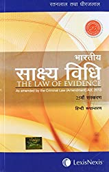 The Law Of Evidence (Hindi Translation Of 25Th Edn.)