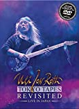Uli Jon Roth - Tokyo Tapes Revisited - Live In Japan  (+ 2 CDs) [Reino Unido] [DVD]