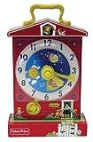 Fisher Price Classics Teaching Clock