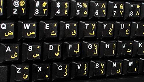 Qwerty Keys Pegatinas teclado árabe transparente con letras AMARILLAS - Apto para cualquier ordenador o portátil teclado