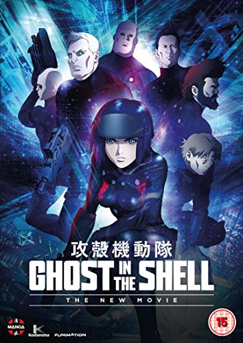 ghost-in-the-shell-the-new-movie-uk-import