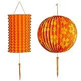 Widmann SLR NEU Set Lampions, orange-gelb, 2 Stück