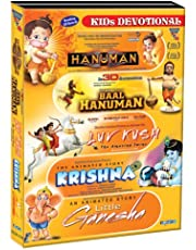 Kids Devotional (Set of 5 VCDsSet - Hanuman/Baal Hanuman (3D)/Luv Kush/Krishna/Little Ganesh) (Hindi)