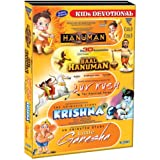 Kids Devotional (Set of 5 VCDsSet - Hanuman/Baal Hanuman (3D)/Luv Kush/Krishna/Little Ganesh)