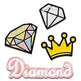 Aufnäher/Bügelbild - Set Krone Diamant Diamond - pink/gelb - verschiedene Größen - by catch-the-patch® Patch Aufbügler Applikationen zum aufbügeln Applikation Patches Flicken