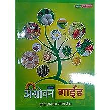 Marathi books buy marathi books online at best prices in india.